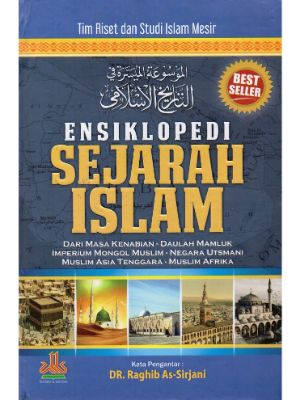 Ensiklopedi Sejarah Islam