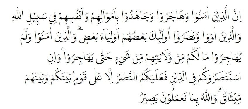 qs al anfal ayat 72
