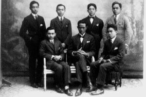 13 Organisasi Pergerakan Nasional: Pengertian, Tujuan, dan Tokoh-tokohnya 5