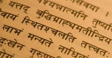 bahasa sansekerta